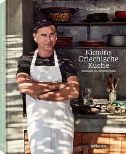 7fccc61834f5c5a97b15e676535e10db32e52447 00 00 246x300 - Genussreise mit Kimon's griechischer Küche